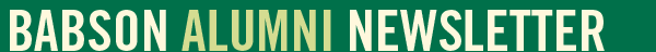 Babson Alumni Newsletter