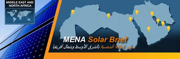 MENA Solar Brief