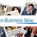 ebusinessnow